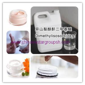 Best Dimethyl Isosorbide wholesale