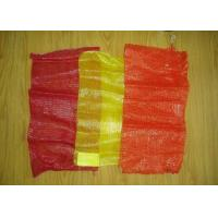 Best Large Yellow Or Purple Plastic Woven Reusable Bags For Fruit And Vegetables wholesale