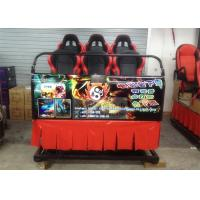 Best Comfortable 5D Simulator with Hydraulic 6 Degree of Freedom System wholesale