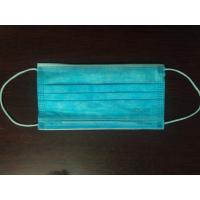 Best Super Soft Surgical Accessories Face Mask 2/3-Layers With Elastic Earloops wholesale