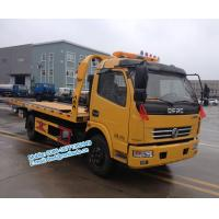 Best Factory supplied Dongfeng Dolika 4x2 yellow color 140HP half landing platform wrecker tow truck low price for sale wholesale