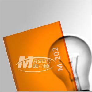 Best 5mm Transparent Color Acrylic Sheet Cast Acrylic Perspex Sheet 1220x1830mm wholesale