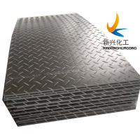 Best civil engineering and ground work industries mats light duty ground protection mats wholesale
