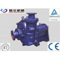 Best Higher Efficiency Sand Slurry Pump , Small Sludge Pump Lower Abrasion Rate wholesale