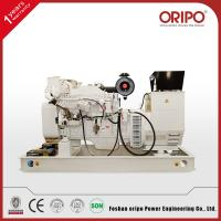 China Low Fuel Consumption Low Noise 30kw Compact Diesel Generator on sale