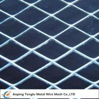 Buy cheap Carbon Steel Expanded Metal  Flattened/Standard Expanded Mesh from wholesalers