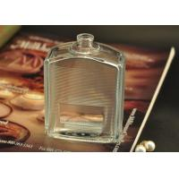 Best 120ml Glass Miniature Perfume Bottles Frosted Shock Resistant wholesale