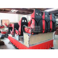 Cheap Dynamic 5D Simulator with 6 DOF System and Special Effect System for sale