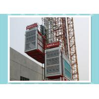 High Speed 3 Ton Construction Hoist Building Elevator With CE Certificate