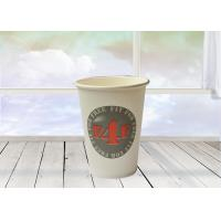 Best Household Kraft Paper Coffee Cups , Paper Drinking Cups Customized Size wholesale