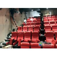 Best Crank System 4D Cinema Motion 4D Chair With 220V Electric One year Warranty wholesale