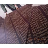 Best brown film faced plywood with logo wholesale