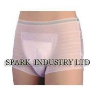 Buy cheap OEM Highly Stretchable Maternity Briefs Incontinence Pants Use With Sanitary from wholesalers