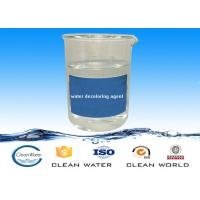 Best BV / ISO Water Decoloring Agent for Papermaking waste water treatment wholesale