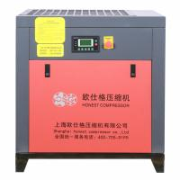 Best 10hp Oil Injected Screw Air Compressor / Stationary Electric Air Compressor Air Cooling wholesale