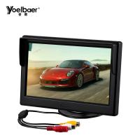 Cheap Rear View Car TFT LCD Monitor Wide Voltage 9-35V Mirror 5 Inch 16/9 800x480 for sale