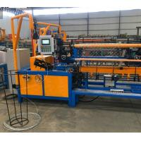 Best 4m width  Full Automatic double wire feeding Chain Link Fence Machine wholesale
