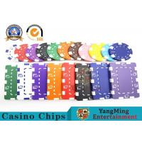 Best Customized 12g ABS Material Sticker Casino Poker Chips Jeton Yangming wholesale