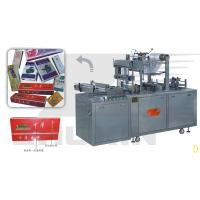 Buy cheap longest lasting clear curtomizer Molasses Tobacco Packing Machine for wrapper from wholesalers