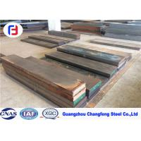 Best Hot Rolled D3 Tool Steel , 1.2080 Tool Steel Wonderful Mechanical Properties wholesale