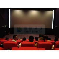 Best Large 3D Cinema System With Sound System / Projector System / IMAX Screen wholesale