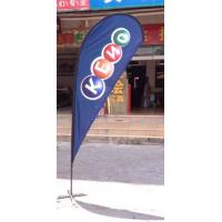 Cheap Teardrop Outdoor Marketing Flags 2.8 - 5.5m Chrome - Plated Iron Spike for sale