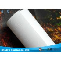 Best Waterproof 260gsm Latex and Eco Solvent Media , Glossy Polyester Canvas Roll 60 inches wholesale
