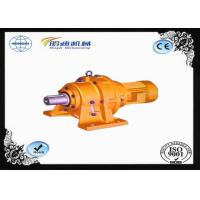 Quality Single Stage Transmission Planetary Gear Reducer B Series Cycloidal wholesale