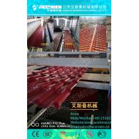 Best  roofing sheet Glazed Roof Tile Making Machine wholesale
