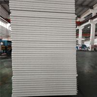 China 50mm light weight EPS sandwich panel with film for interial and exterior walls on sale