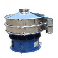 Best Stainless Steel Vibrating Screen Machine , Circular Vibrating Screen Separator For Slurry wholesale