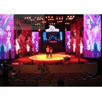 Best High Resolution Stage LED Screens P5 With 100000 Hours Lifespan wholesale