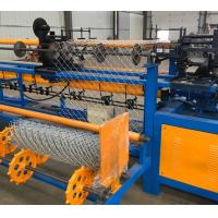 Cheap 4m width Full Automatic double wire feeding Chain Link Fence Machine for sale