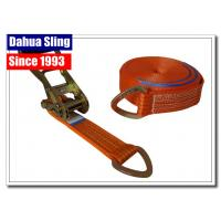 Best Durable Truck Lashing Strap Buckle , 5 Ton Strength Ratchet Strap Buckle wholesale