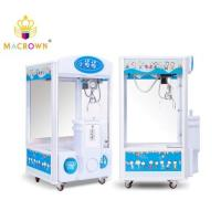 Best La Meng High Quality Dolls Picking Game Machine Toy Crane Claw Machine wholesale