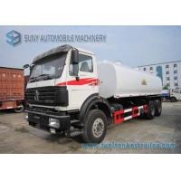 Buy cheap North Benz 6x4 Oil Tank Truck Trailer Carbon Steel  22000 L Fuel Tanker Truck from wholesalers