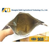 Cheap High Protein Fish Meal Powder Customized Brand For Big Farm Feed Supplement for sale
