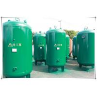 Best High Finished Air Receiver Tanks For Compressors , Air Compressor Holding Tank wholesale