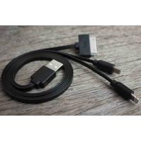 Best High Speed 3-in-1 IPhone USB Charger Cable Black with Apple 8 Pin / 30 Pin wholesale