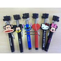 Best Wholesale Cartoon Wired Selfie Stick Monopod, without bluetooth design wholesale