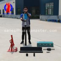 China Hot selling QTZ-3D portable Electric soil sampling drilling machine for soil test earth drilling machine alloy diamond on sale