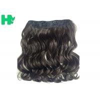 Best Chocolate Brown Curly Synthetic Hair Extensions / Synthetic Hair Pieces For Women wholesale