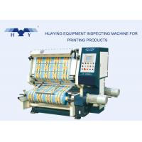 Quality Floating Roller System Inspection Rewinding Machine With Touch Screen wholesale
