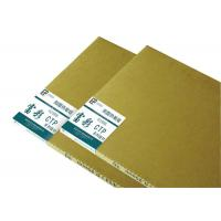 Best High Durability CTP Thermal Plate , Metal Printing Plates 230 - 250˚C Baking wholesale