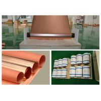 Best 105um Copper Foil Coil For Shielding , Excellent Adhesion Roll Of Copper Foil wholesale