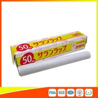 Best FDA Approval Household PE Cling Film / Food Shrink Wrap Film OEM Acceptable wholesale