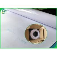 Best Photo Paper 200g 240g RC Matte And Glossy Resin Coated Paper For Pigment Ink wholesale