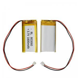Best Lower Internal Resistance 1800mAh Lithium Polymer 3.7 V wholesale