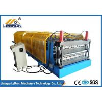 Best High speed double layer roofing sheet roll forming machine  Mitsubishi PLC and converter wholesale