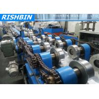 Pre-Cut changeover C Z Purlin Roll Forming Machine 1.5 - 3.0 mm Material Thickness